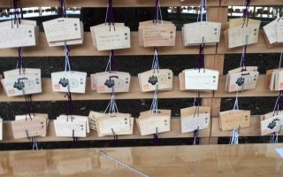 Meiji Jingu Shrine Ema Votive Tablets