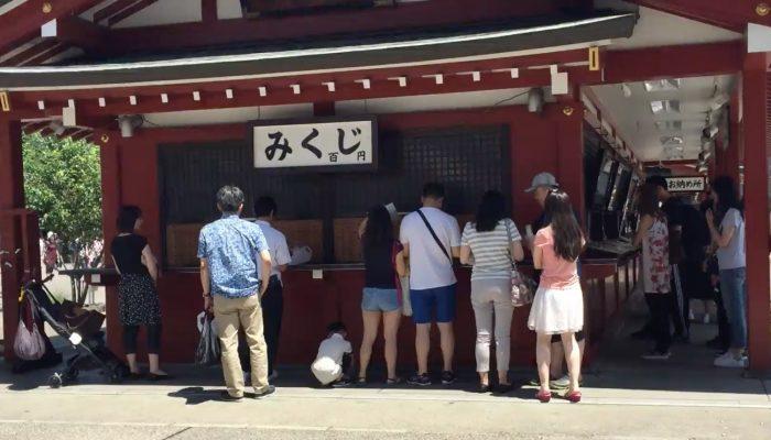 Getting a fortune in Japan - Omikuji at Sensoji Temple